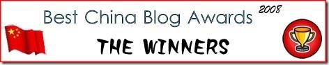 Winner, China Blog Awards, 2008