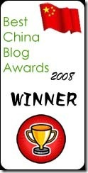 This blog won the Chinalyst Best China Blog Awards 2008