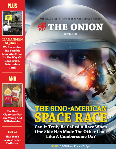 090723 onion