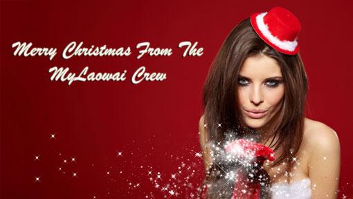 Merry Christmas 2012