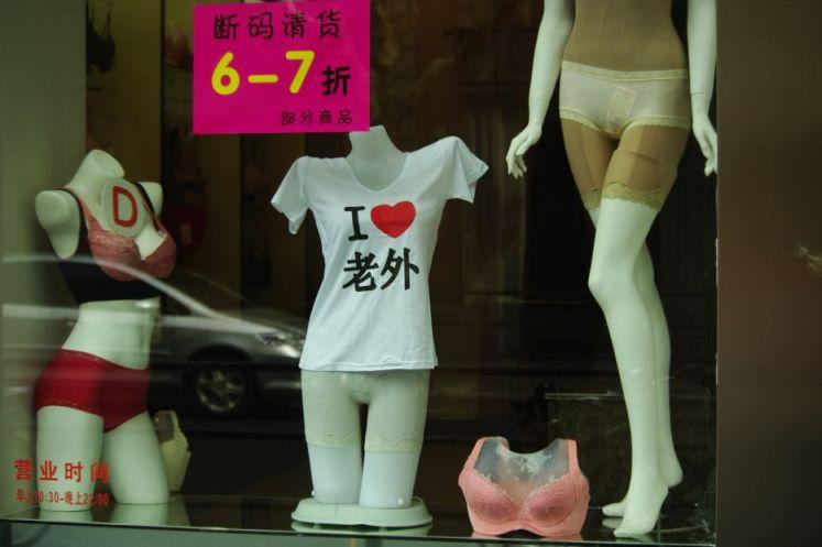 160715 T-Shirt